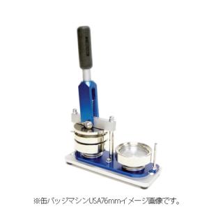 BMUS-1005